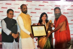 Vidarbha Professional Icons Award - Education