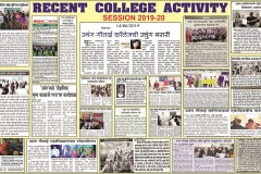 recent-college-activity-paper-news